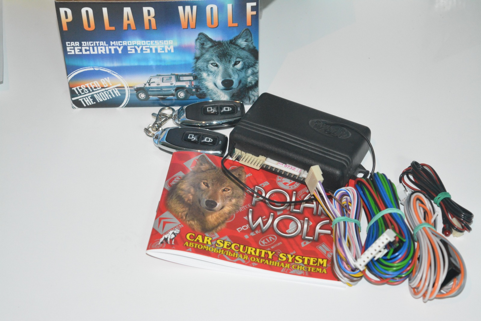 Сигнализация polar wolf схема подключения